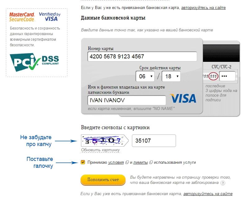 Кредит наличными без залога спб