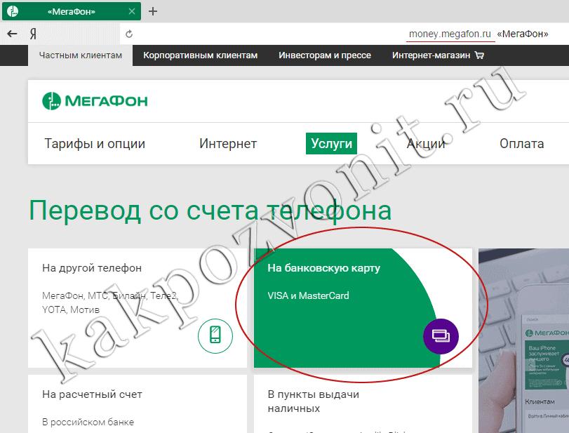 Новости Украины - ЦензорНЕТ - последние новости дня