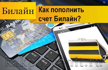 Кредит онлайн на карту vam-groshi.com.ua