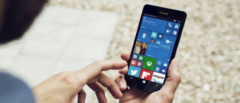 Как настроить мобильный интернет на телефонах Люмия?